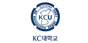 KC대학교